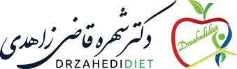 Zahedi-Logo-regular