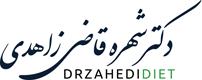 Zahedi-Logo-sticky
